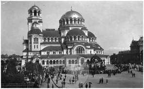 SL4750: Sofija: Cerkev Aleksandra Nevskega, verjetno ob praznovanju.