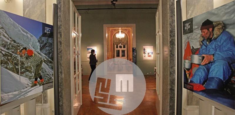 Pogled na razstavne prostore. Foto: arhiv MNZS.