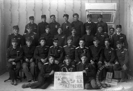 LP85: Gasilci Stožic ob 25. obletnici PGD Stožice, 1932, foto: Peter Lampič.