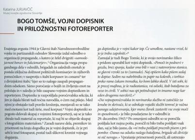 fotoantika6