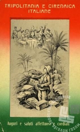 Razglednica, ki jo je iz služenja italijanskega vojaškega roka v Libiji leta 1925 poslal Ivan Jurjavčič iz Idrije (Muzeju novejše zgodovine Slovenije podarila Ivana Kocjančič).