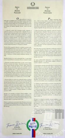 Plebiscitni znak je krasil tudi večjezično Izjavo o dobrih namenih, ki jo je skupščina RS sprejela 6. decembra 1990.