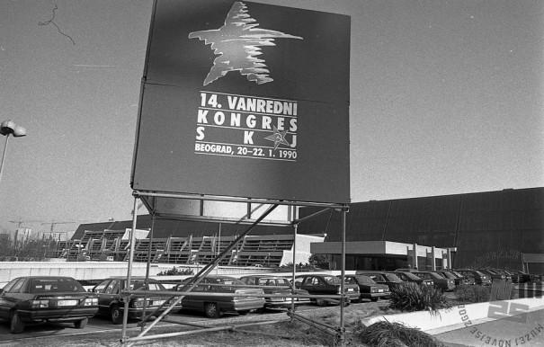 Najava 14. izrednega kongresa Zveze komunistov Jugoslavije, januar 1990, Beograd, foto: Tone Stojko.
