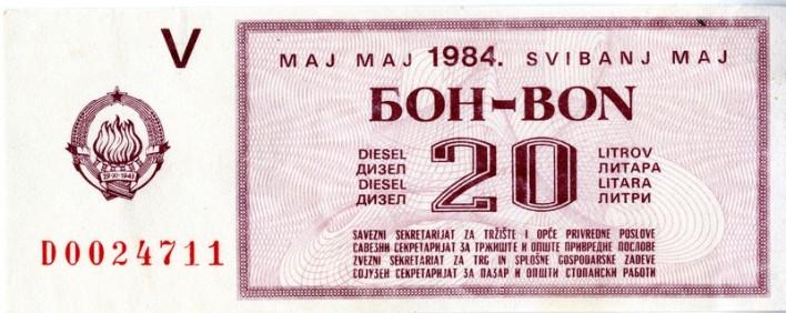 Bon za 20 litrov dieselskega goriva, izdan za maj 1984, hrani MNZS.