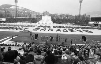 DE6663/61 odprtje 14. zimskih olimpijskih iger v Sarajevu, 8. 2. 1984 foto: Janez Pukšič, zbirka časopisne hiše Delo.