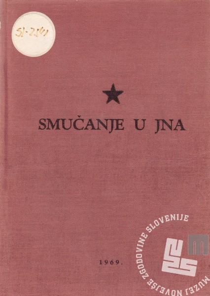 Za učenje je bil od konca leta 1969 v uporabi vojaški smučarski priročnik Braca Sinka Smučanje v JNA. Hrani MNZS.