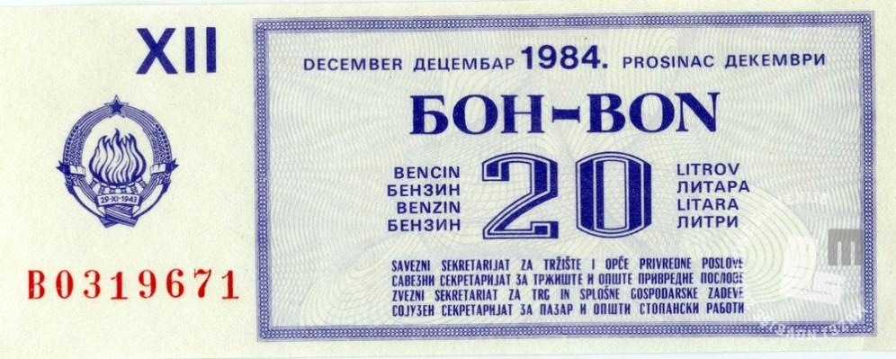 Bon za 20 litrov bencina, izdan za december 1984, hrani MNZS.