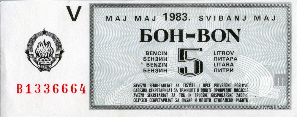 Bon za 5  litrov bencina, izdan za maj 1984, hrani MNZS.