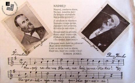 16. maja leta 1860 je Davorin Jenko uglasbil pesem »Naprej, zastava Slave!« Besedilo pesmi je napisal Simon Jenko.