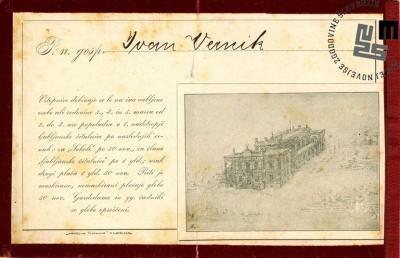Naslovnik vabila na maškarado 5. marca 1889 je Ivan Vernik. Avtor; neznan.